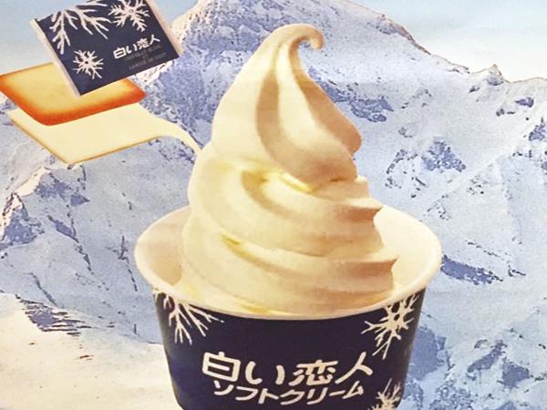 『白い恋人』アイスクリーム♪
