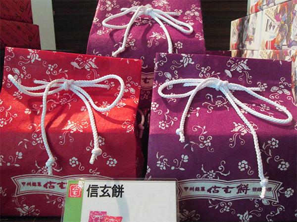 プラン特典☆山梨銘菓 金精軒信玄餅(1室につき1箱)プレゼント