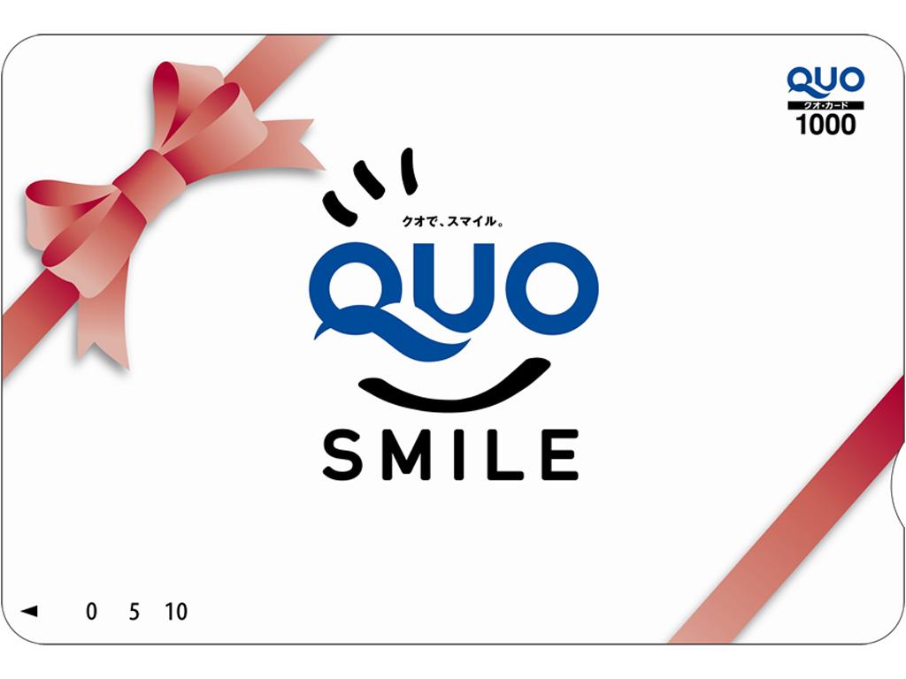 幅広くお使いいただけるQUOカードが付いたお得なプランです