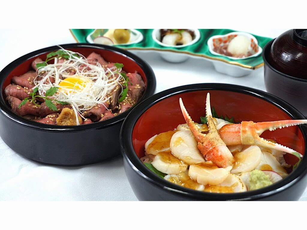 ローストビーフ&ローストホタテ贅沢2段丼