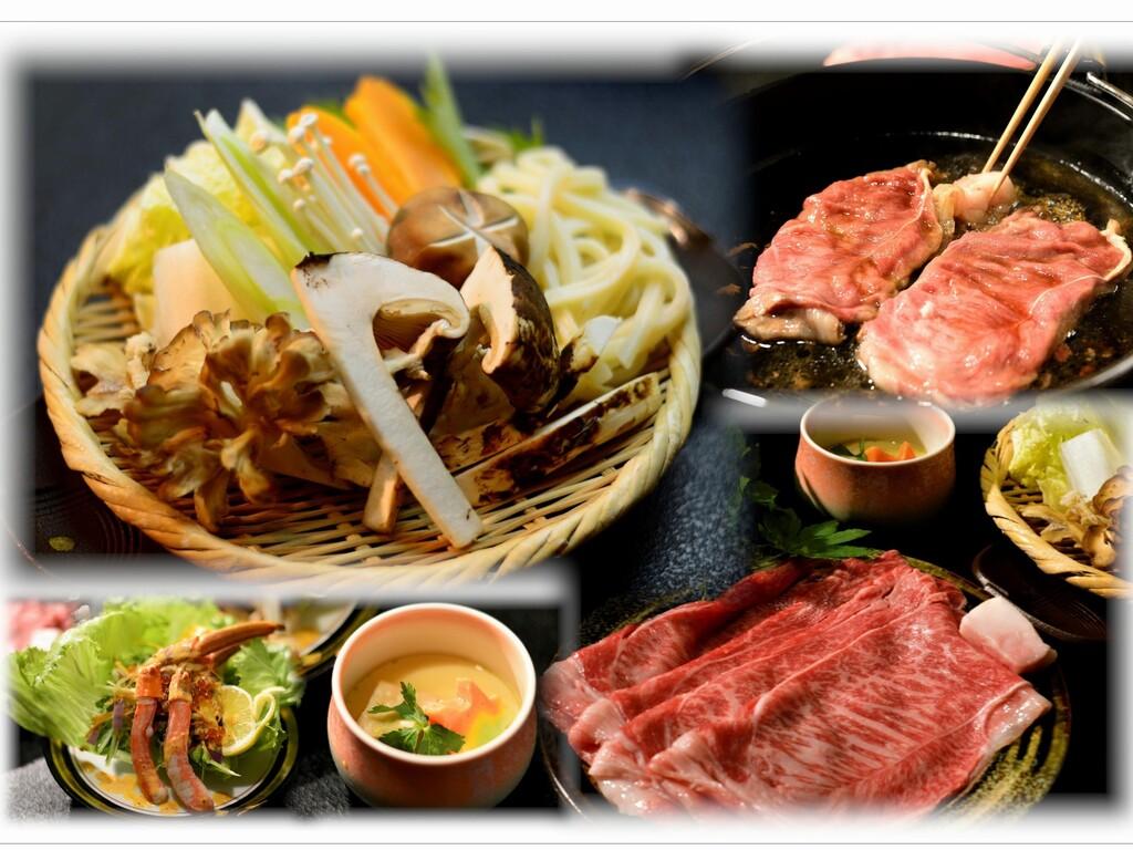 贅沢鳥取和牛の松茸入りすき焼き