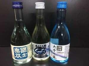 旭川純米酒3種