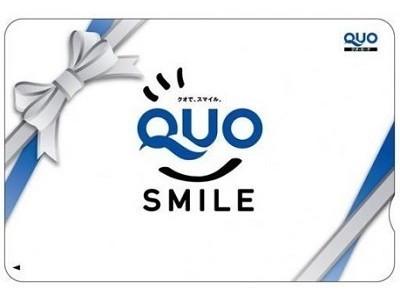 QUOカード(イメージ)