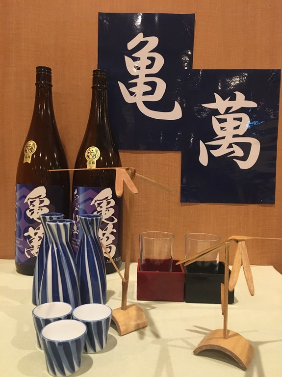 亀萬酒造の日本酒