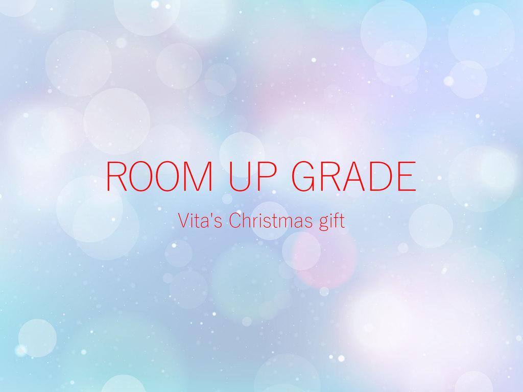 クリスマスギフト(Room UP Grade)