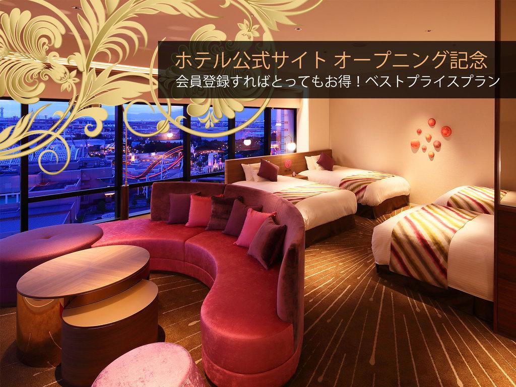 館内最大のお部屋「スパークルーム」は、パークサイドの景色をパノラマで楽しめる