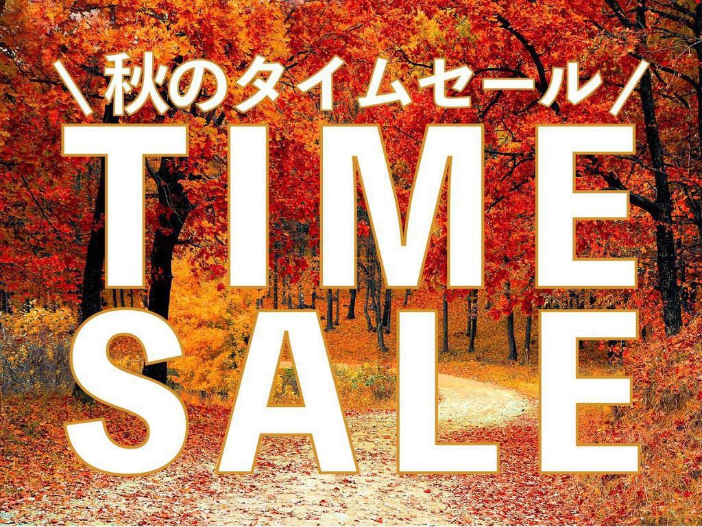 京都駅八条東口より徒歩2分