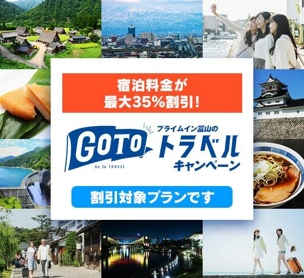 GOTOPOP