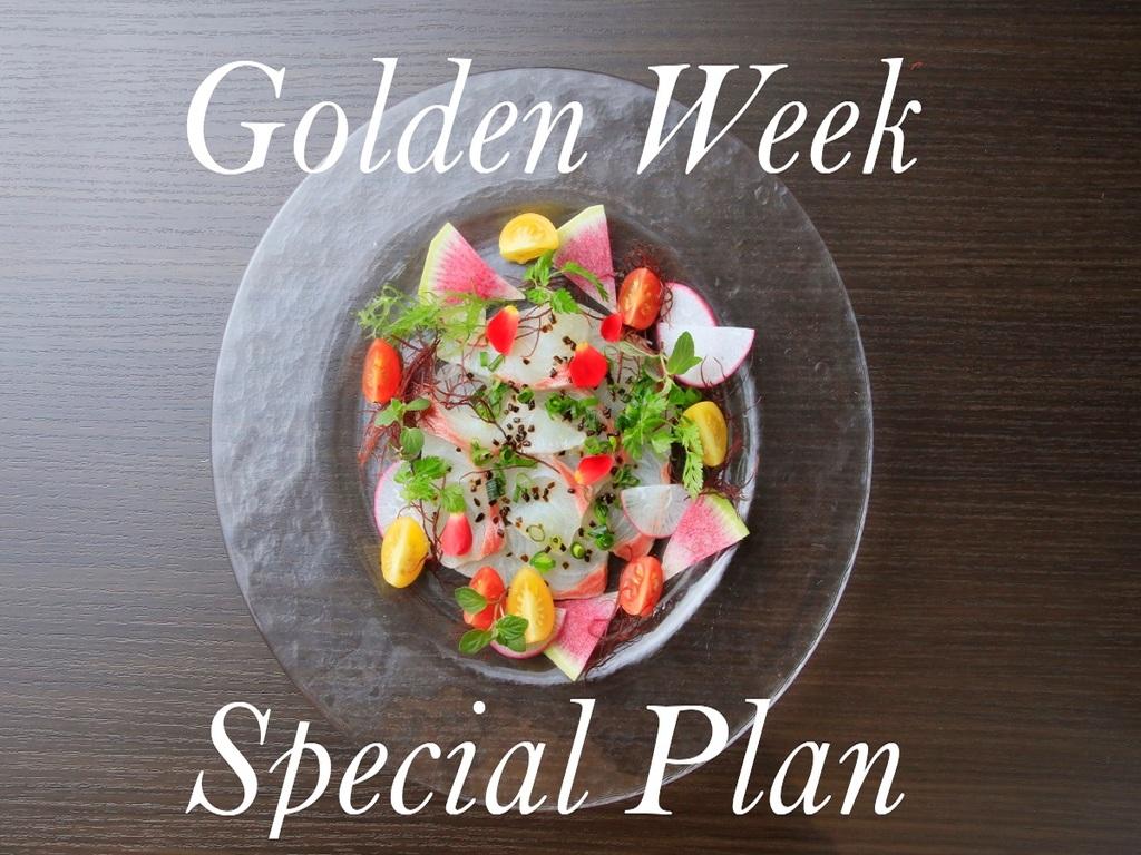Golden Week Special Plan