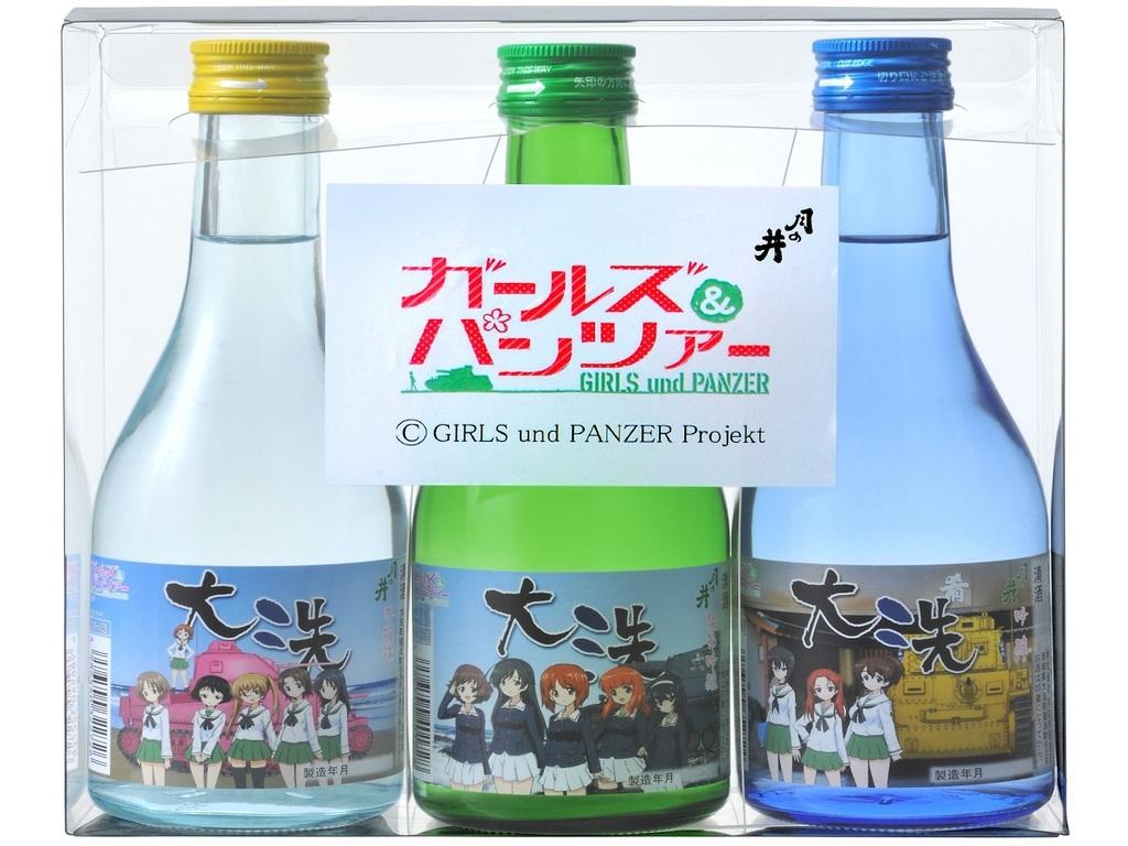 月の井オリジナル日本酒