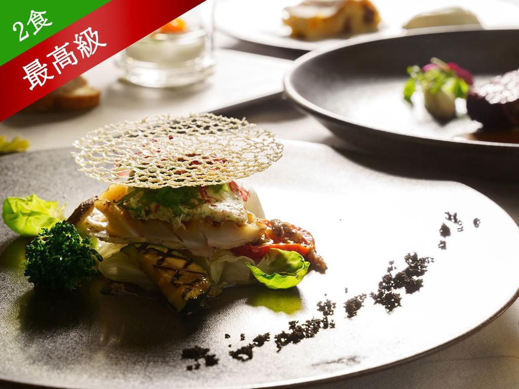 料理一例/ミシュラン1つ星シェフが手掛ける、信州の贅を尽くした美食フレンチ。ここでしか味わえない逸品