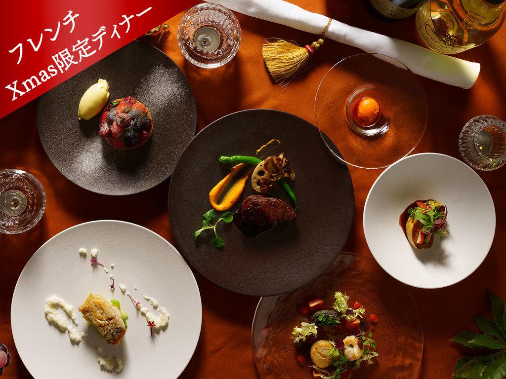 ディナー/イメージ/ミシュラン1つ星シェフが手掛ける、信州の贅を尽くした美食フレンチ