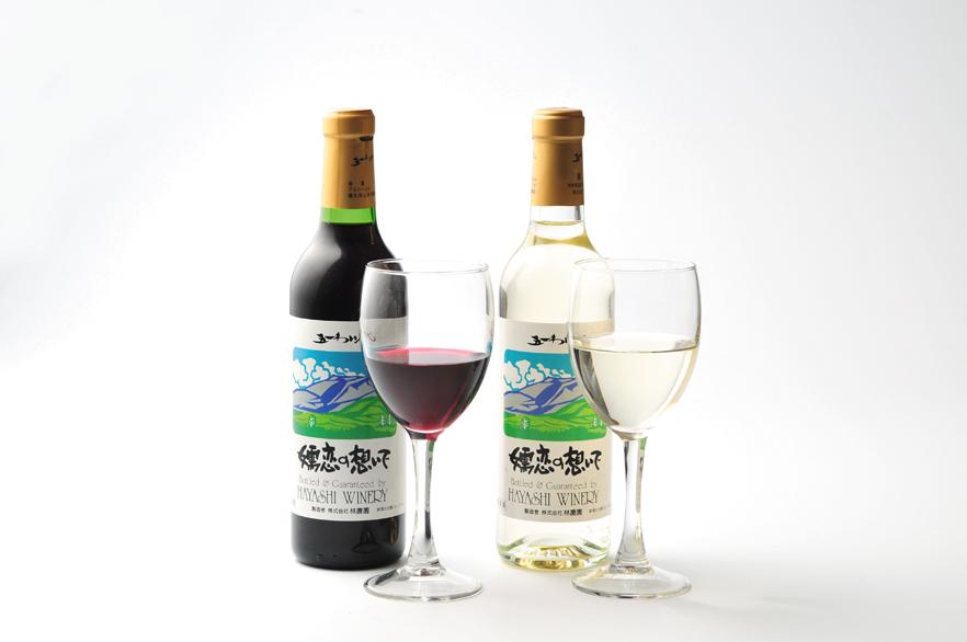 お2人様に1本ワインをプレゼント
