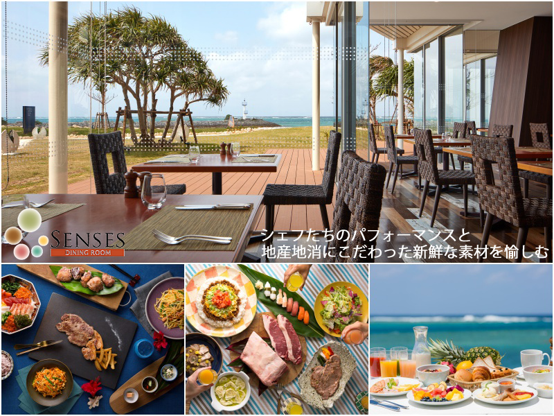 沖縄のごちそうを心行くまでご堪能ください。