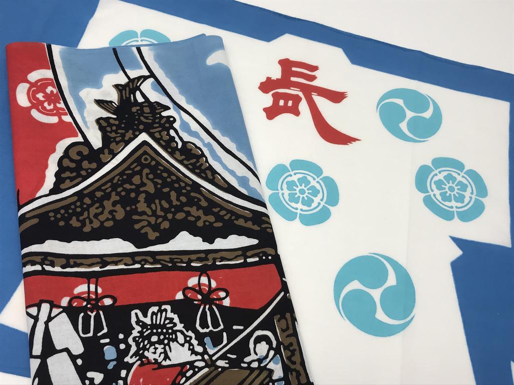 「長刀鉾」オリジナル手ぬぐいをおひとり様1枚プレゼント(手ぬぐいイメージ。デザインは異なります)