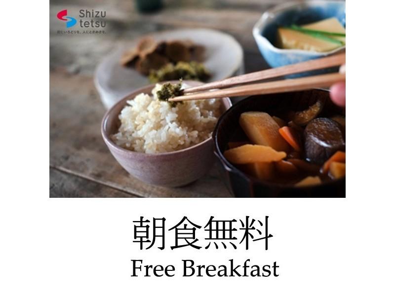 【朝食無料】ようこそおこしやす♪出張や京都観光を考えてはる方へ☆古都の四季折々の彩りを愉しむ