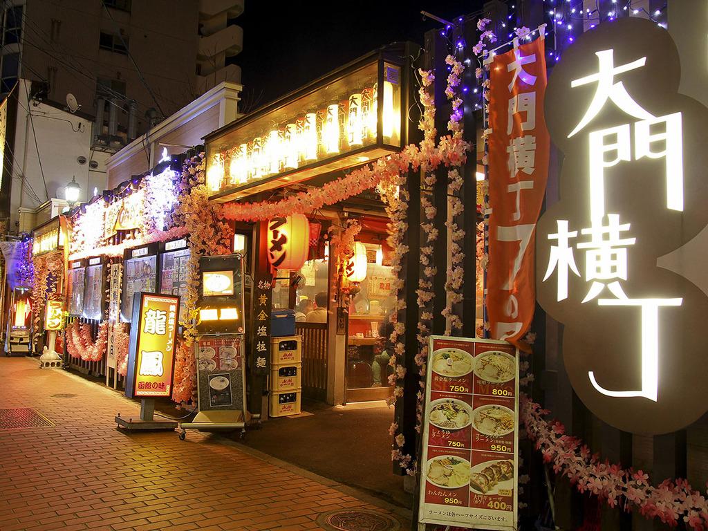 最大規模の屋台村の「大門横丁お食事券500円」を2枚をプレゼント致します。