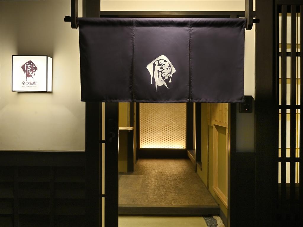 京都市内どこに行くにも便利な場所にあります