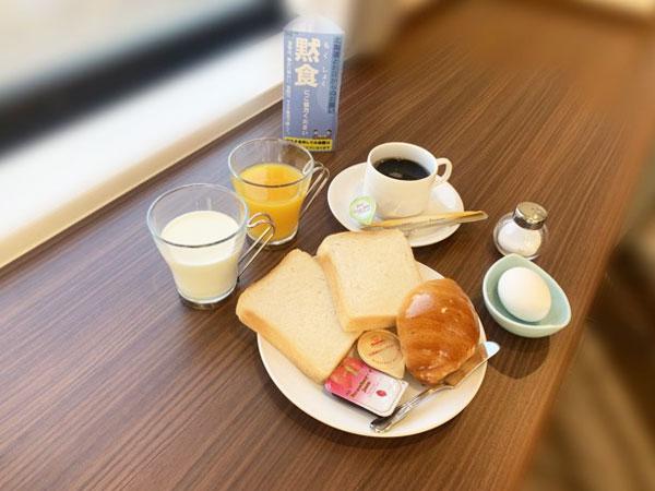 無料軽食をサービス!(メニュー例)