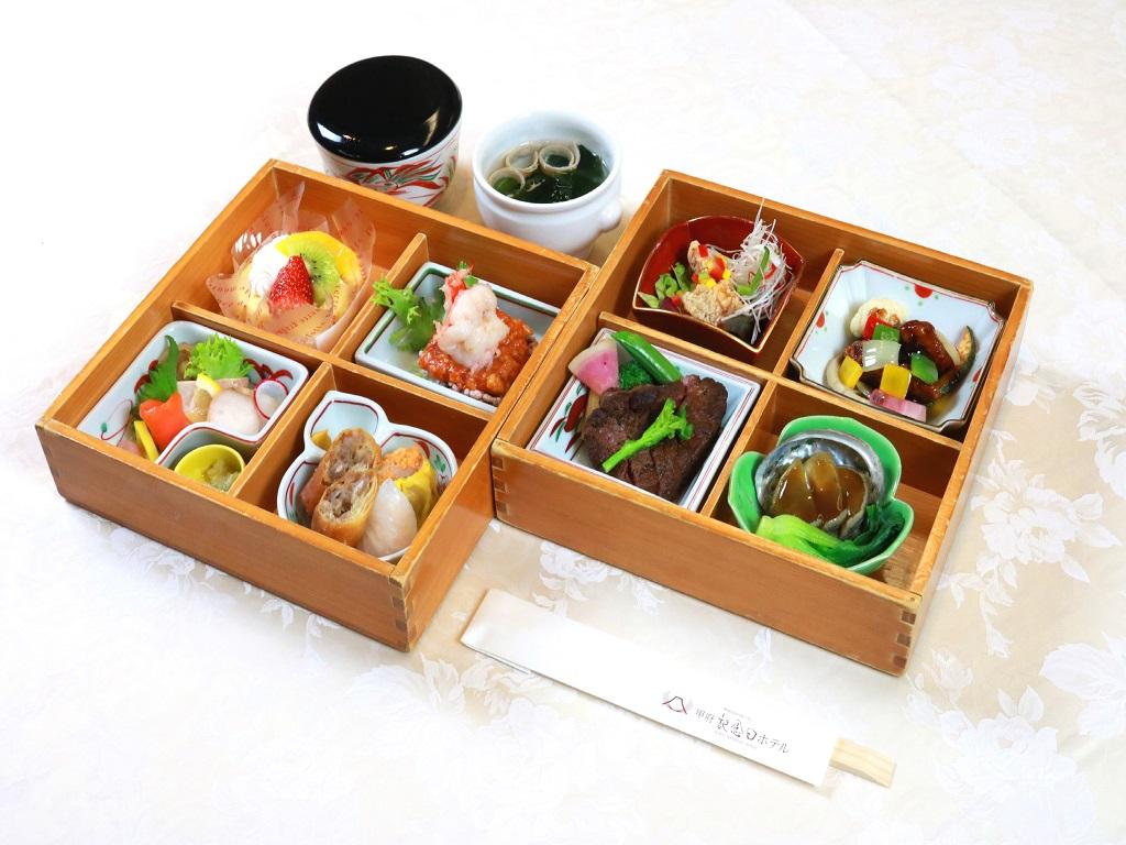 【夕食】<和洋中>山梨県産食材満喫♪グレードアップ重箱御膳