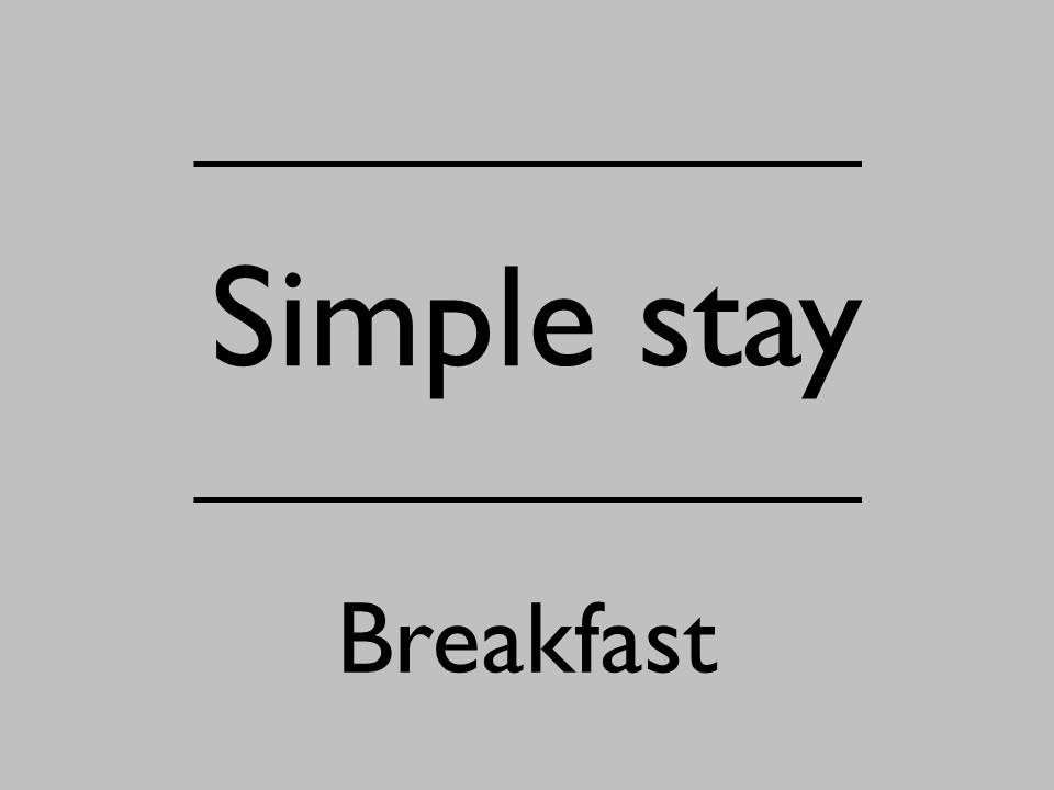 シンプルステイ:朝食付