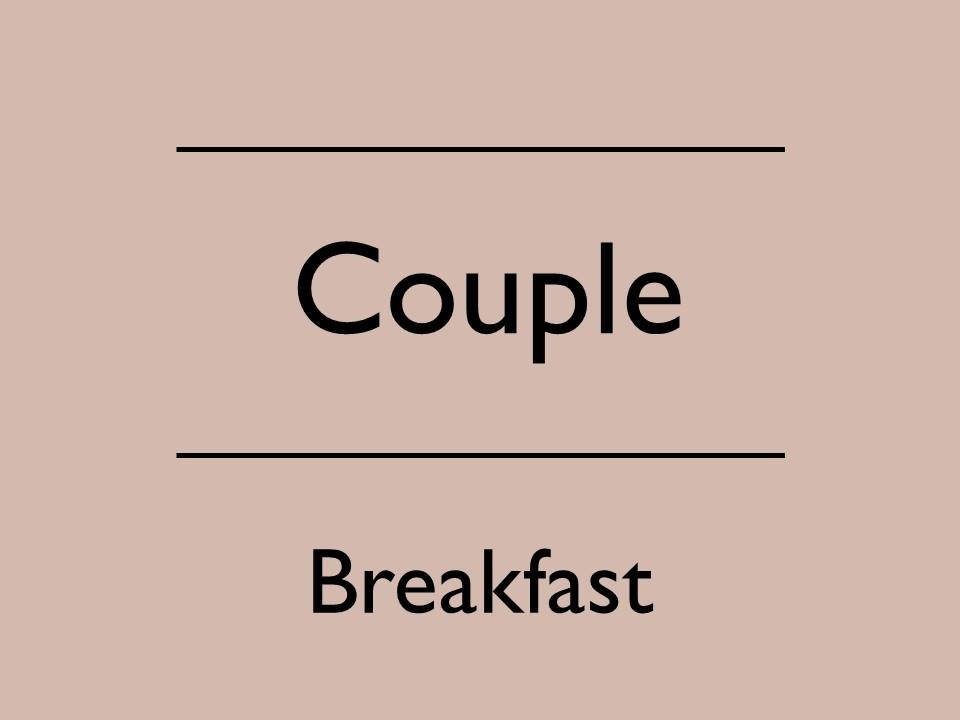 カップル:朝食付