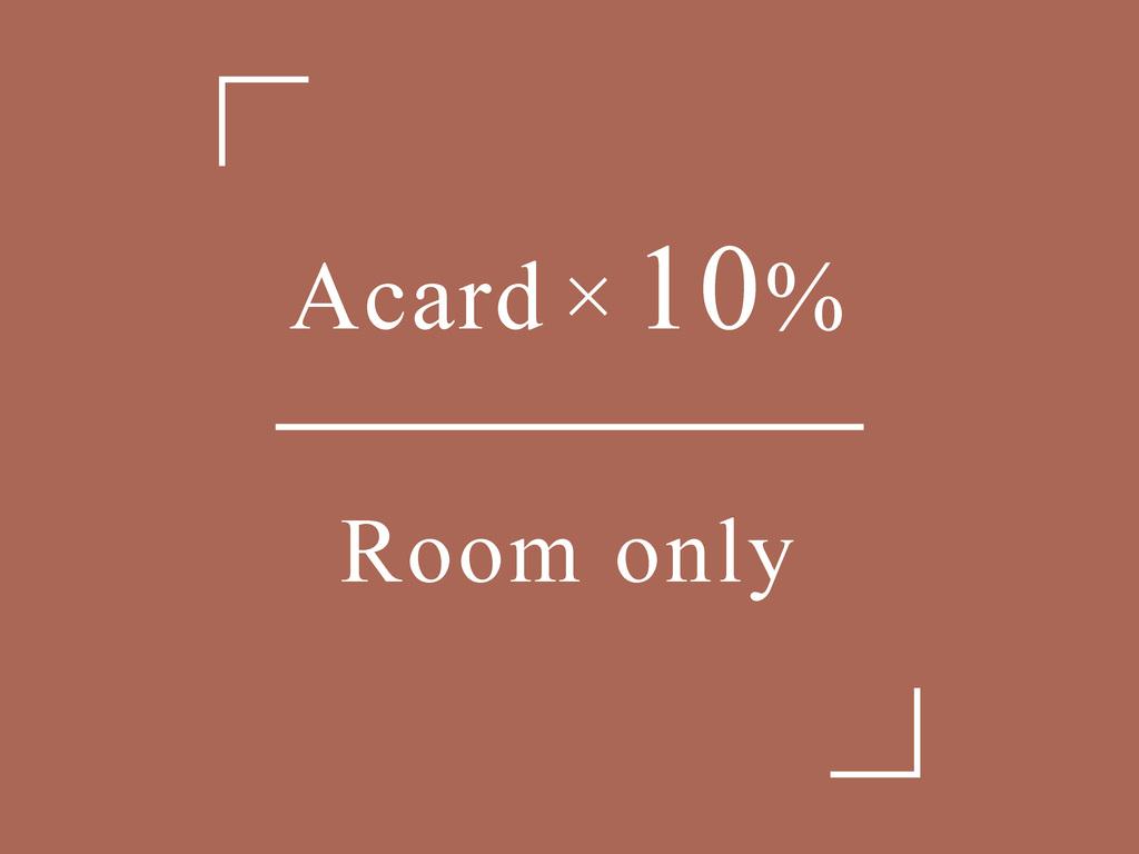 A10%□