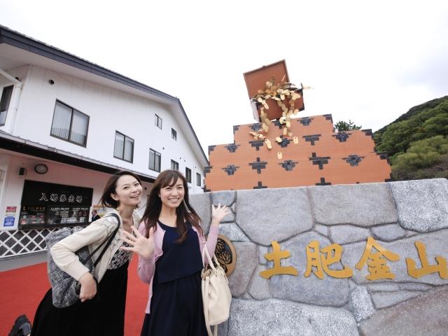 【徒歩圏内!】人気の観光地 土肥金山!