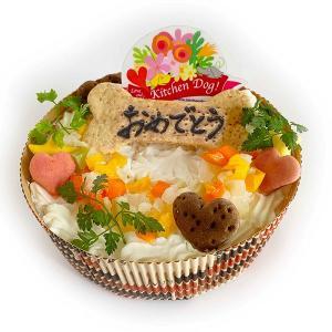 ワンちゃん用専用ケーキをご用意致します!