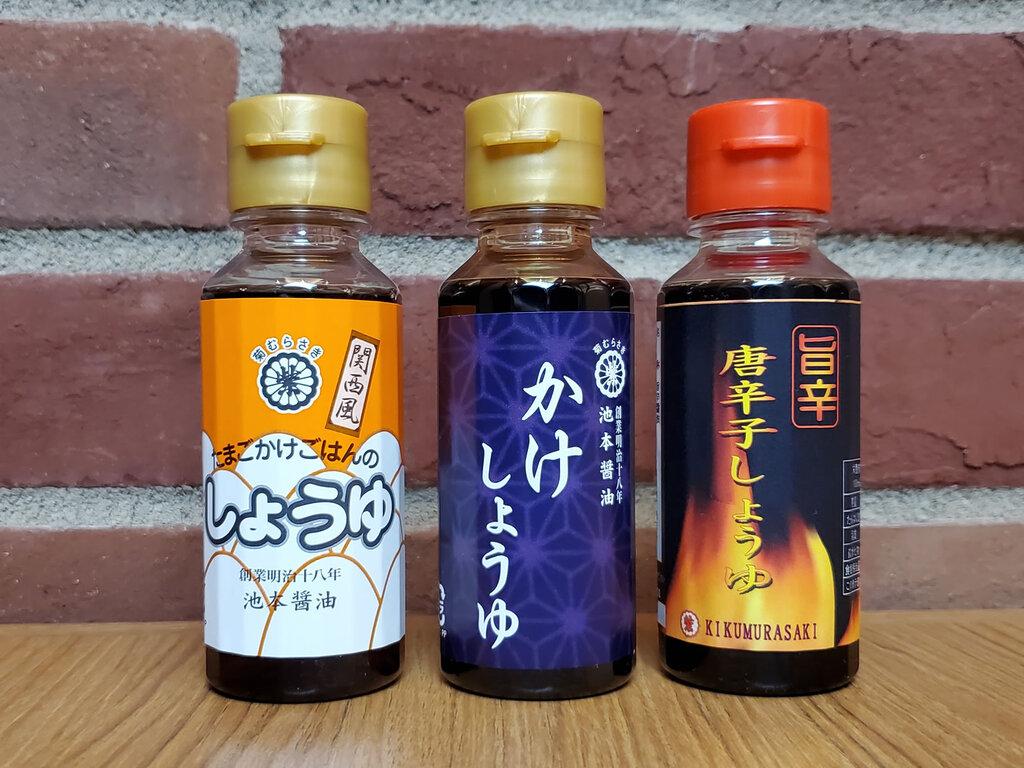 神戸の池本醤油3本セット