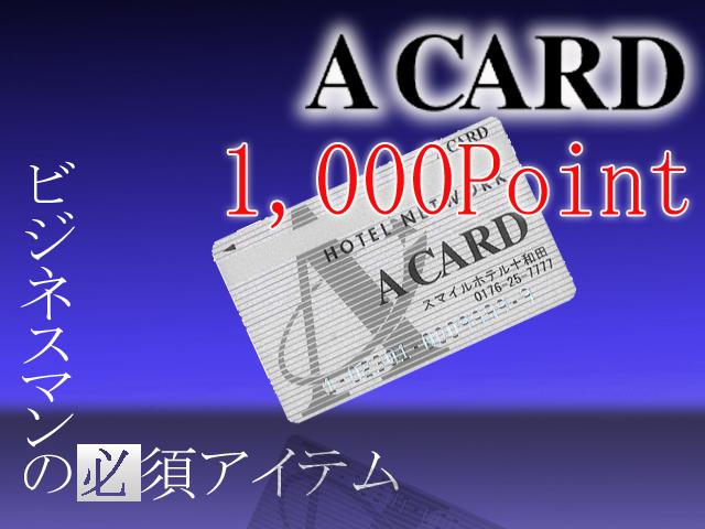 AC1000