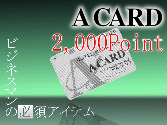 AC2000
