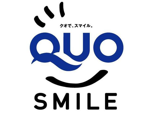 QUOカード1,000円×泊数分ついてます♪