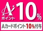 岡山駅より徒歩5分!飲食にショッピングにとても便利です!
