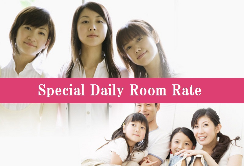 Special Daily Room Rate