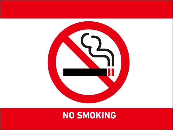 禁煙ルーム指定♪