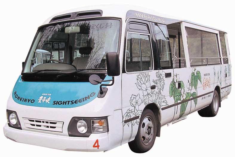 ハイブリット電気バス