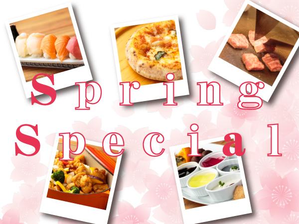 SpringSpecial!!