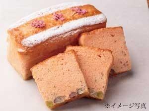 3月は桜パウンドケーキ(イメージ)