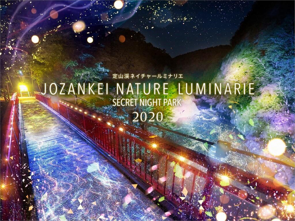 JOZANKEI NATURE LUMINARIE2020