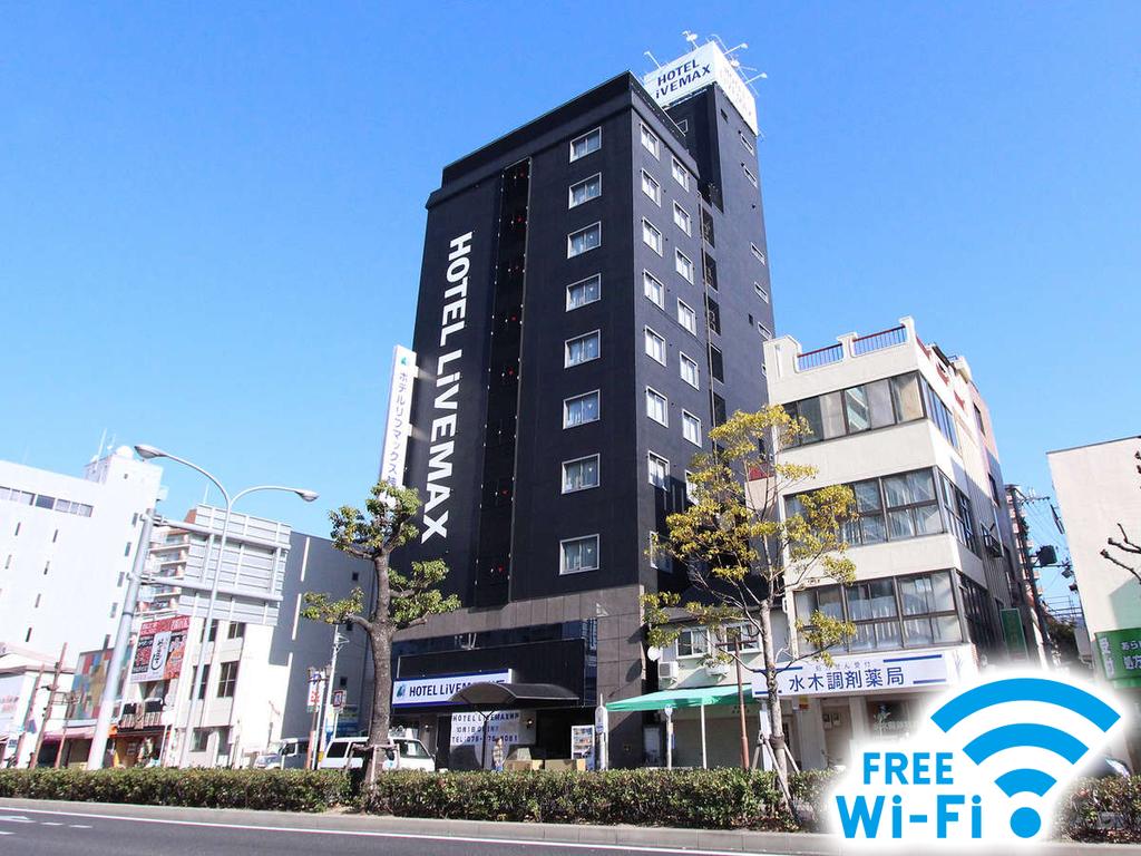 ホテルリブマックス神戸☆新開地駅西改札2番出口より徒歩約1分!