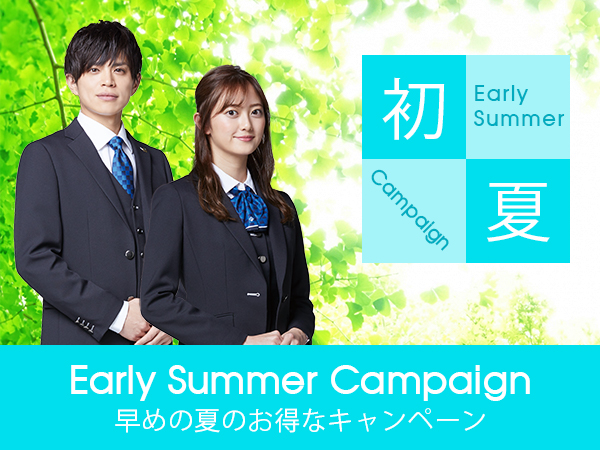 Early Summer!!
