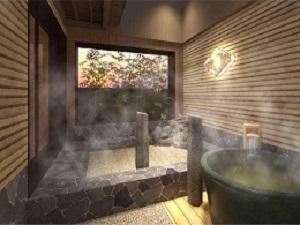 ◆大浴場(イメージ)