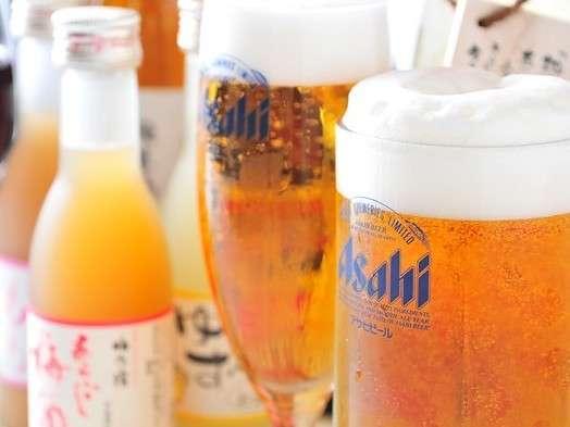 【飲み放題】70分1800円(税別)でご用意!