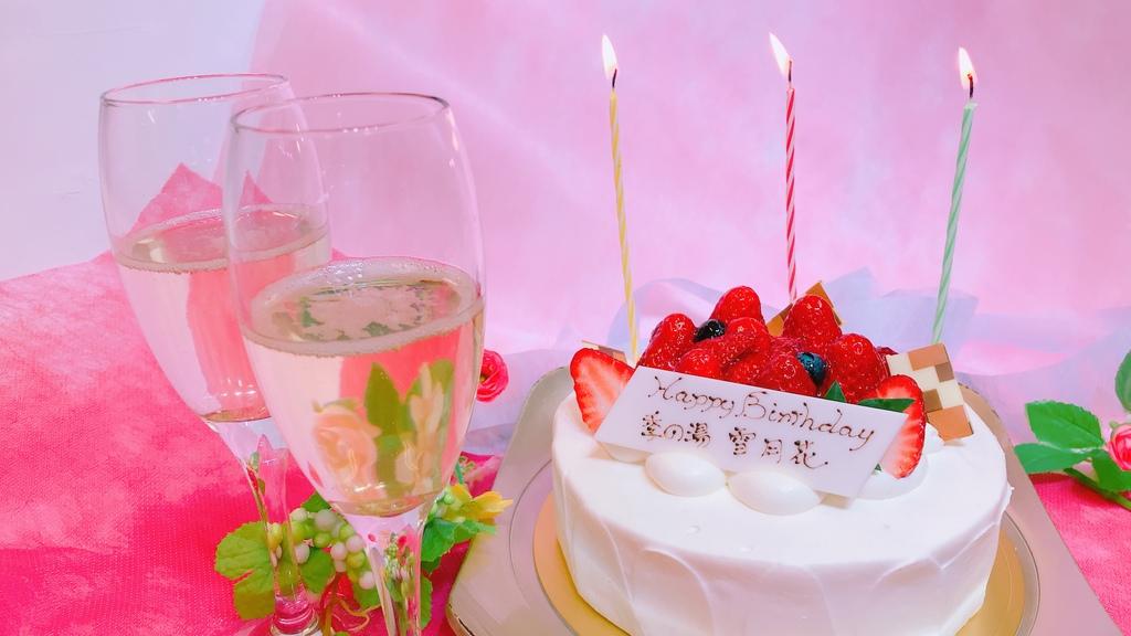 大切な記念日をサプライズのケーキで演出