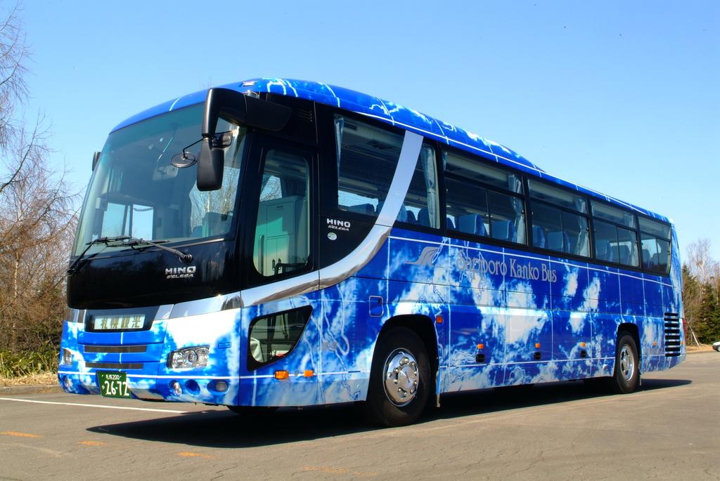 ◆無料送迎バス