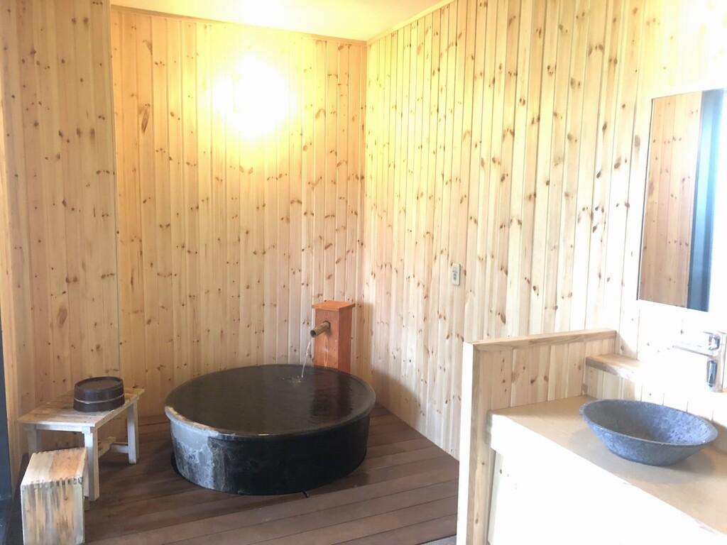 ■貸切風呂〜くぽの湯〜■2020年6月にリフレッシュオープン!