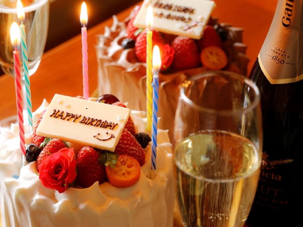 大切な日のお祝いにぴったり!ケーキとスパークリングワインの特典付き♪