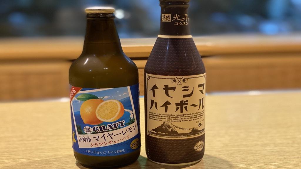 マイヤーレモン&イセシマハイボール