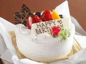 記念日・バースデーケーキ